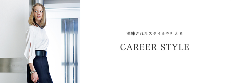 CAREER STYLE