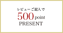 繝ャ繝薙Η繝シ