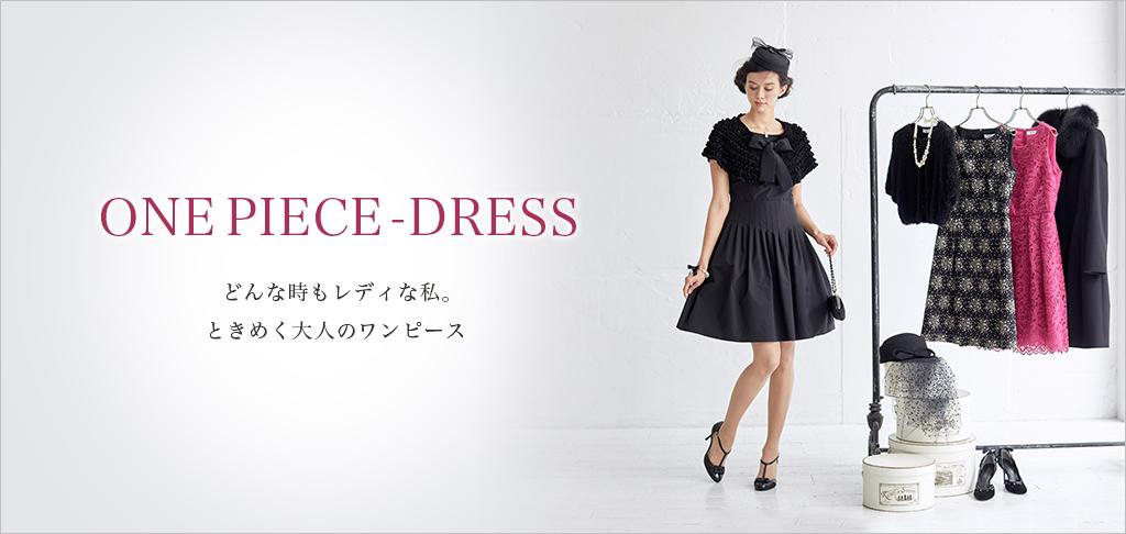 ドレスフェア2