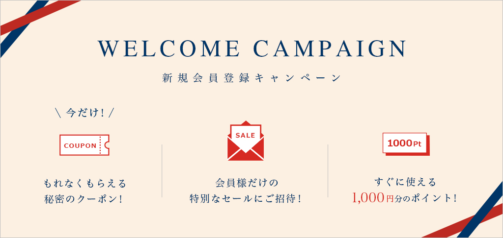 WELCOME CAMPAIGN