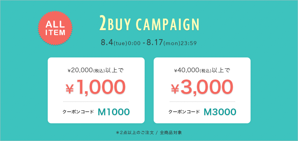 2BUY CAMPAIGN