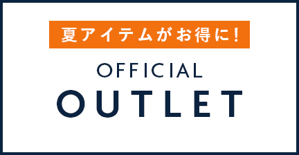 OUTLET 夏アイテム